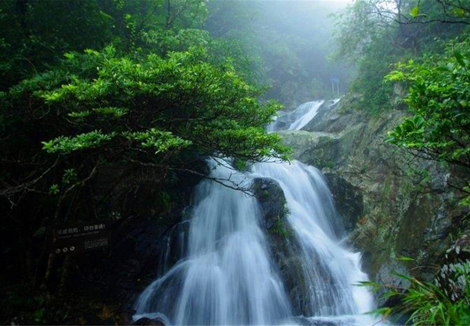 壁纸 风景 旅游 瀑布 山水 桌面 1926_1337
